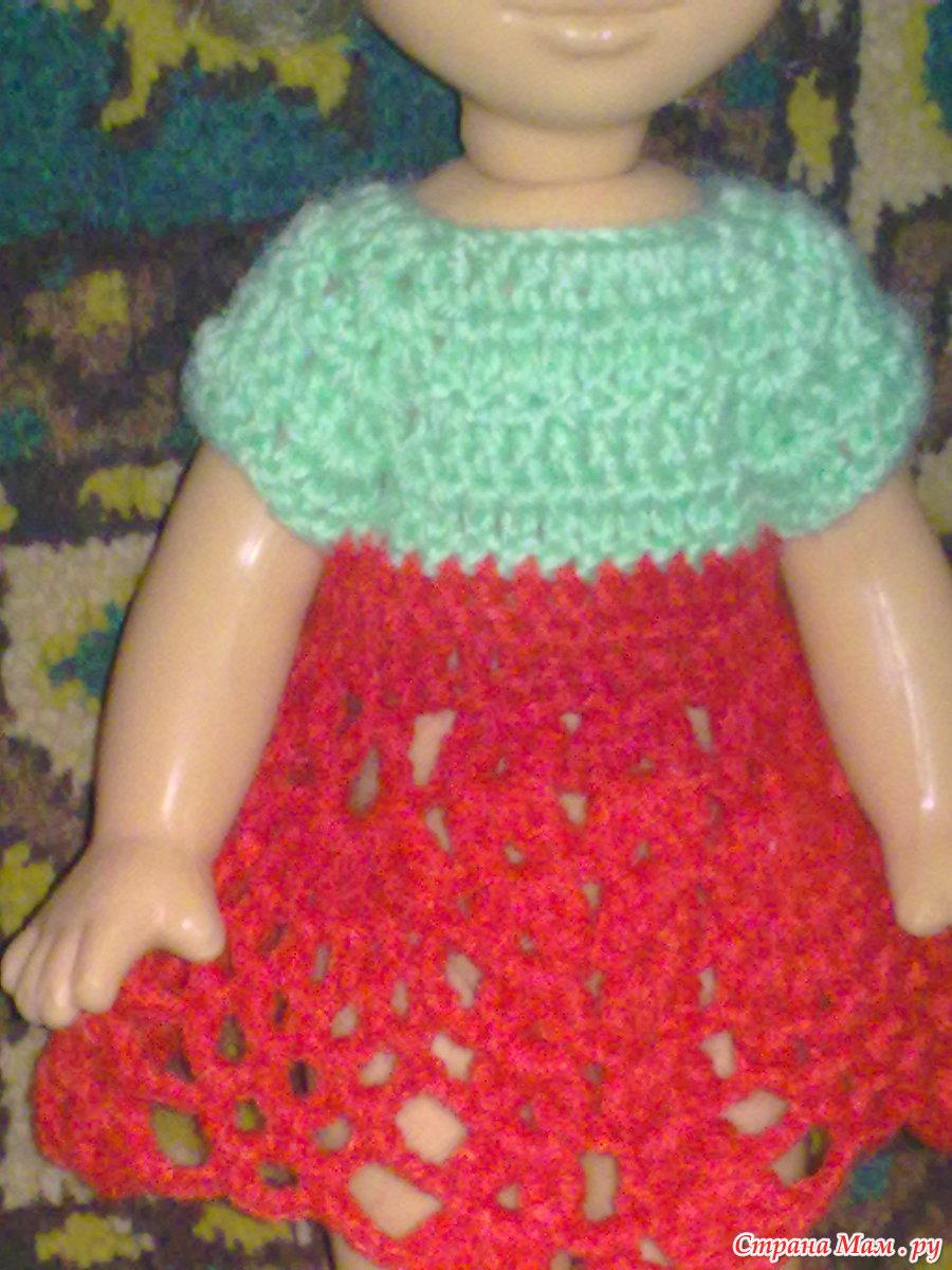 платье кукле крючком схема