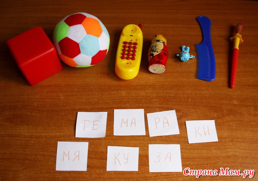 Теремок  игры для детей детские игры онлайн игры для