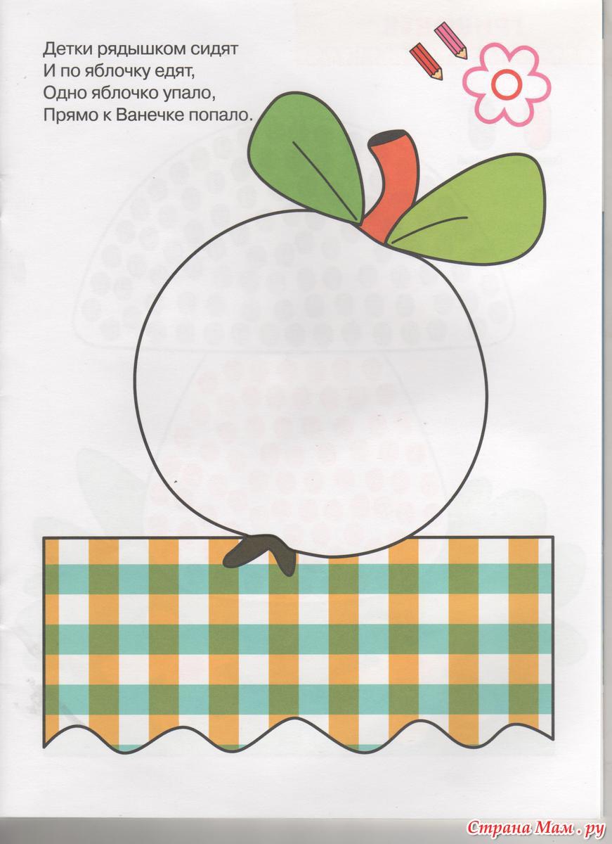 занятия для ребенка 2 лет рисунки