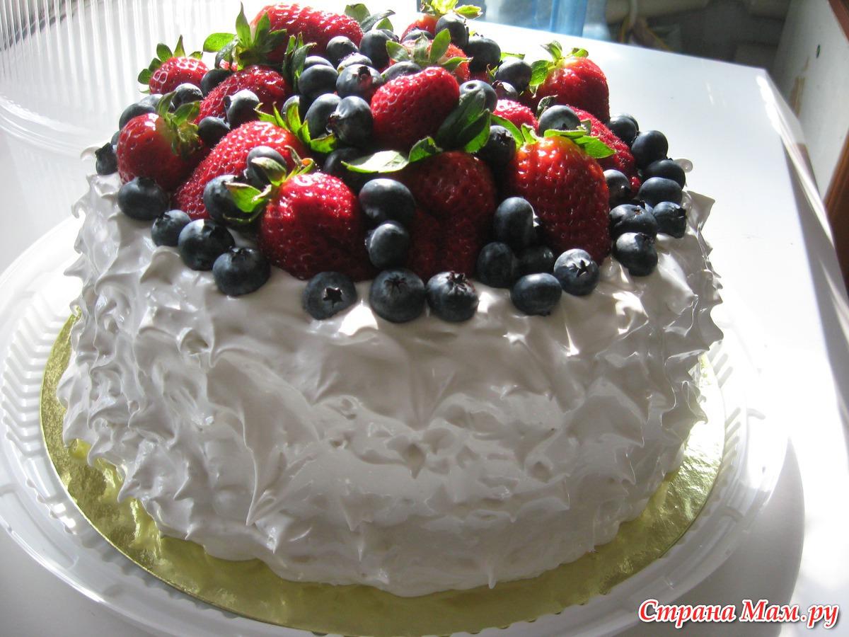 Торт с ягодами - 155 рецептов приготовления пошагово - 1000 93