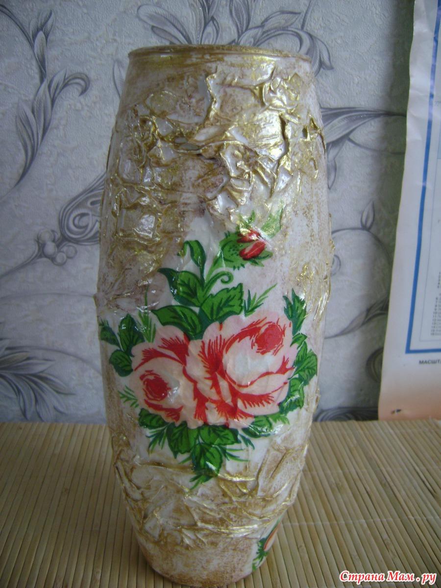Декупаж вазы своими руками с помощью салфетки фото