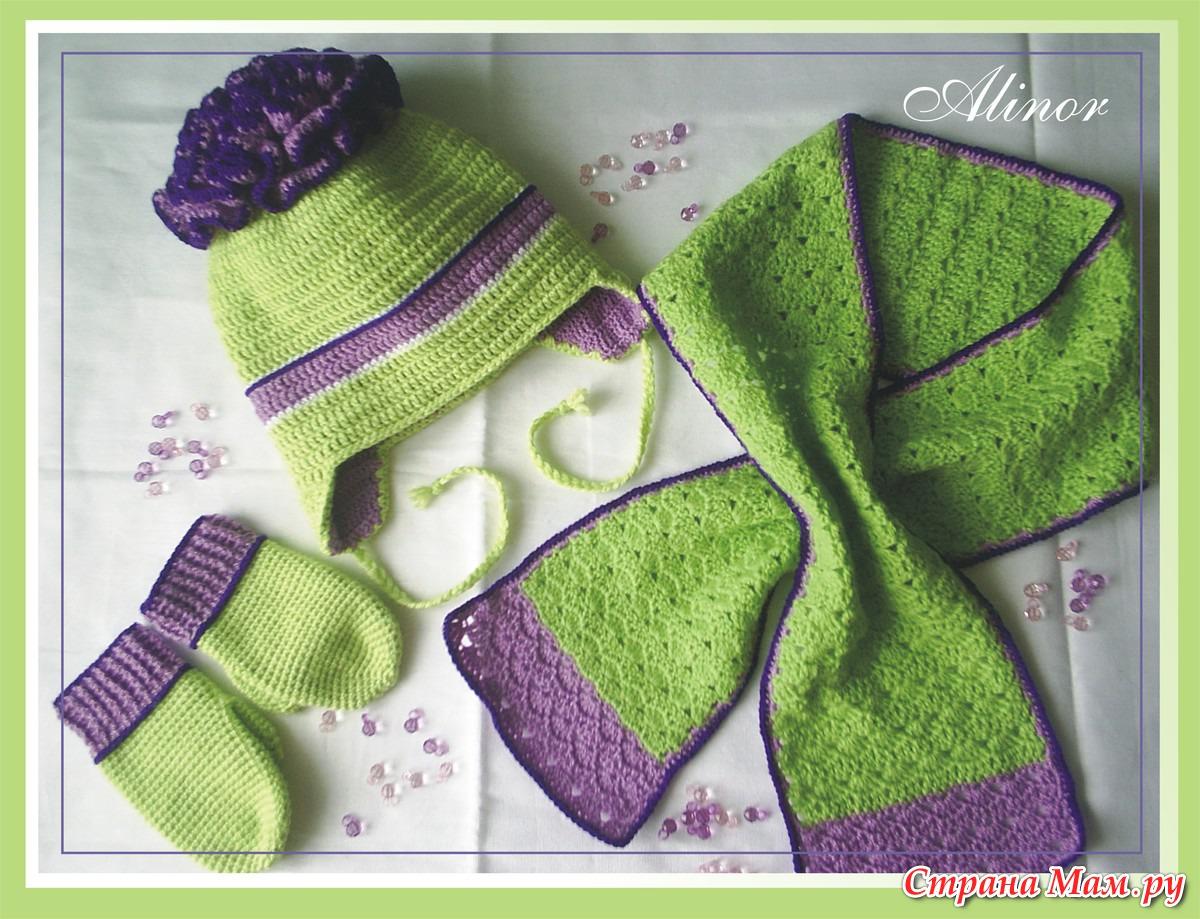 Вязание спицами. детские шарфики 187