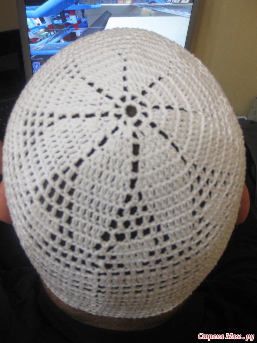 схема вязания крючком мусульманской тюбетейки