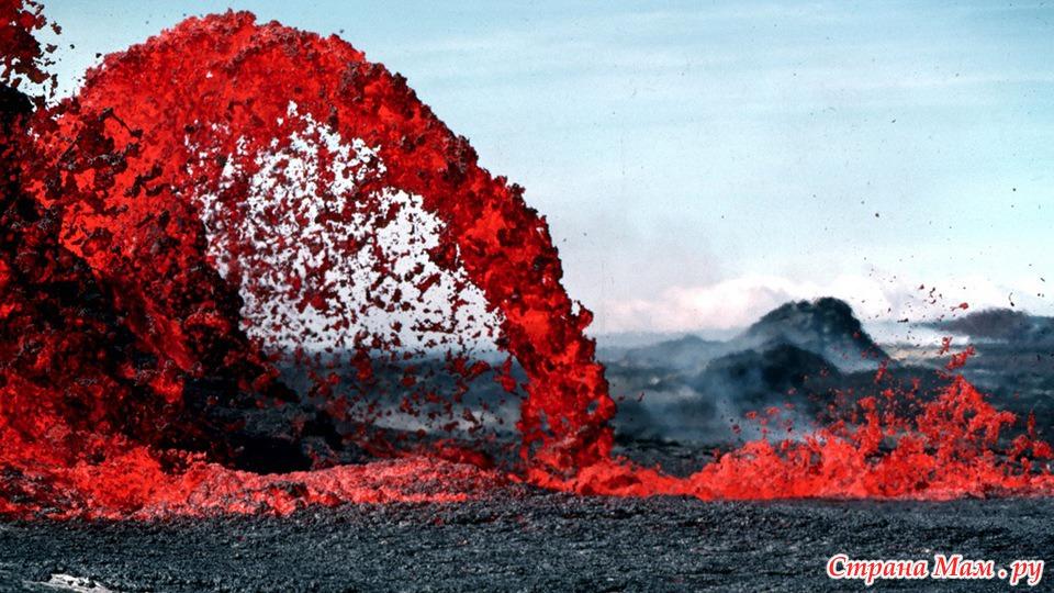 того, что лик дьявола на вулкане в исландии для повседневной носки