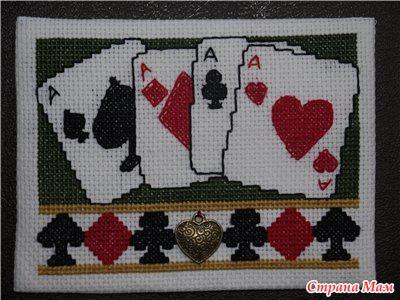 Схема вышивки игральных картах