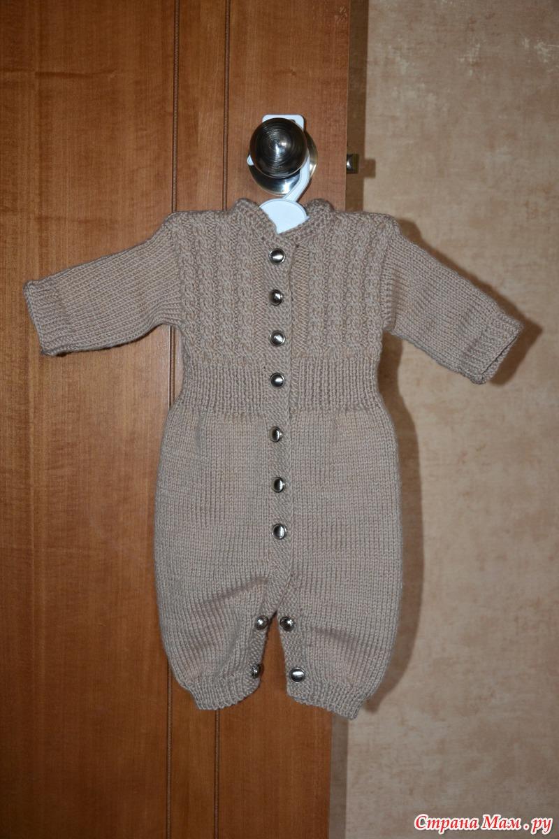 стоимость пряжи ализе беби софт