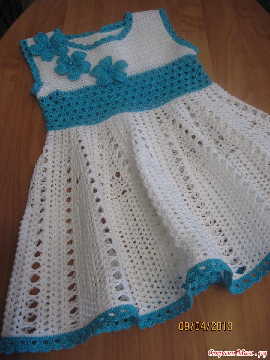 Платье крючком - Страна Мам 55
