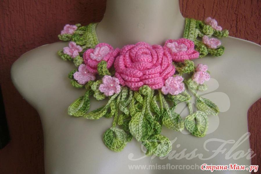 Вязание шарфов с цветами 194