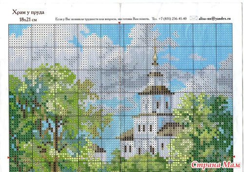 Вышивка схемы крестом церковь 83