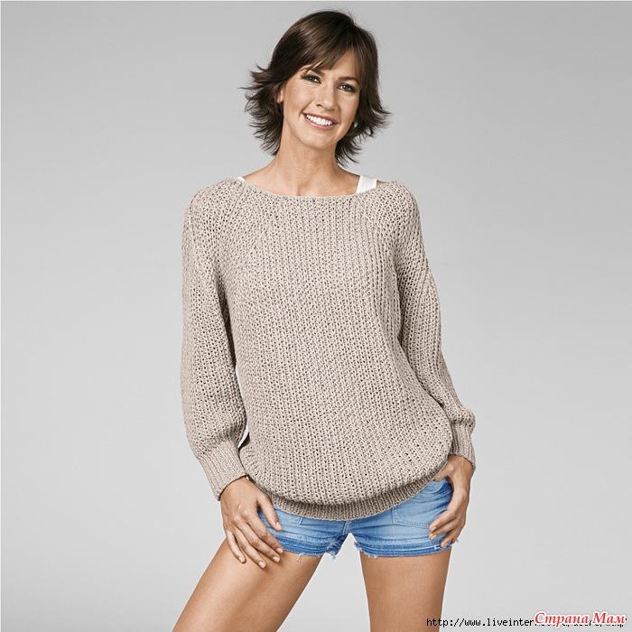 Вязаные Пуловеры Реглан