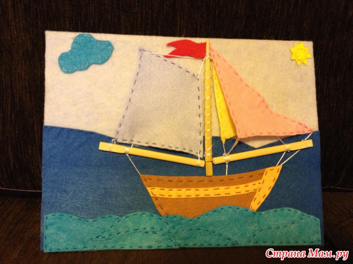 Как сделать кораблик из подручных материалов 50 фото идей 60