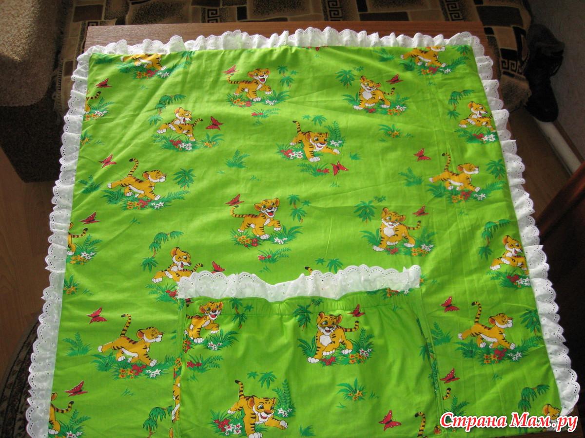 Как сшить одеяло трансформер для новорожденного 58