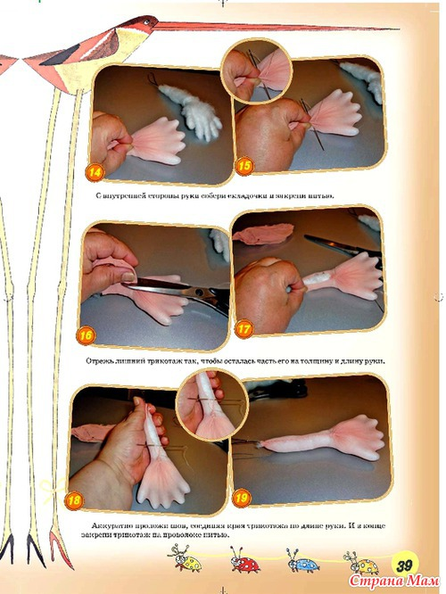 Куклы попики своими руками елены лаврентьевой