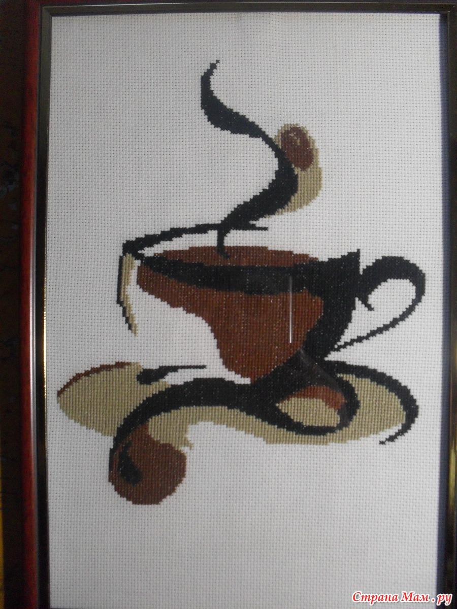 Схема вышивки «Девушка с кофе» - Схемы автора «jstar8» - Вышивка крестом 72