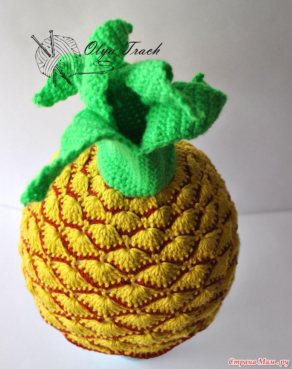 Вязаные ананасы крючком фото