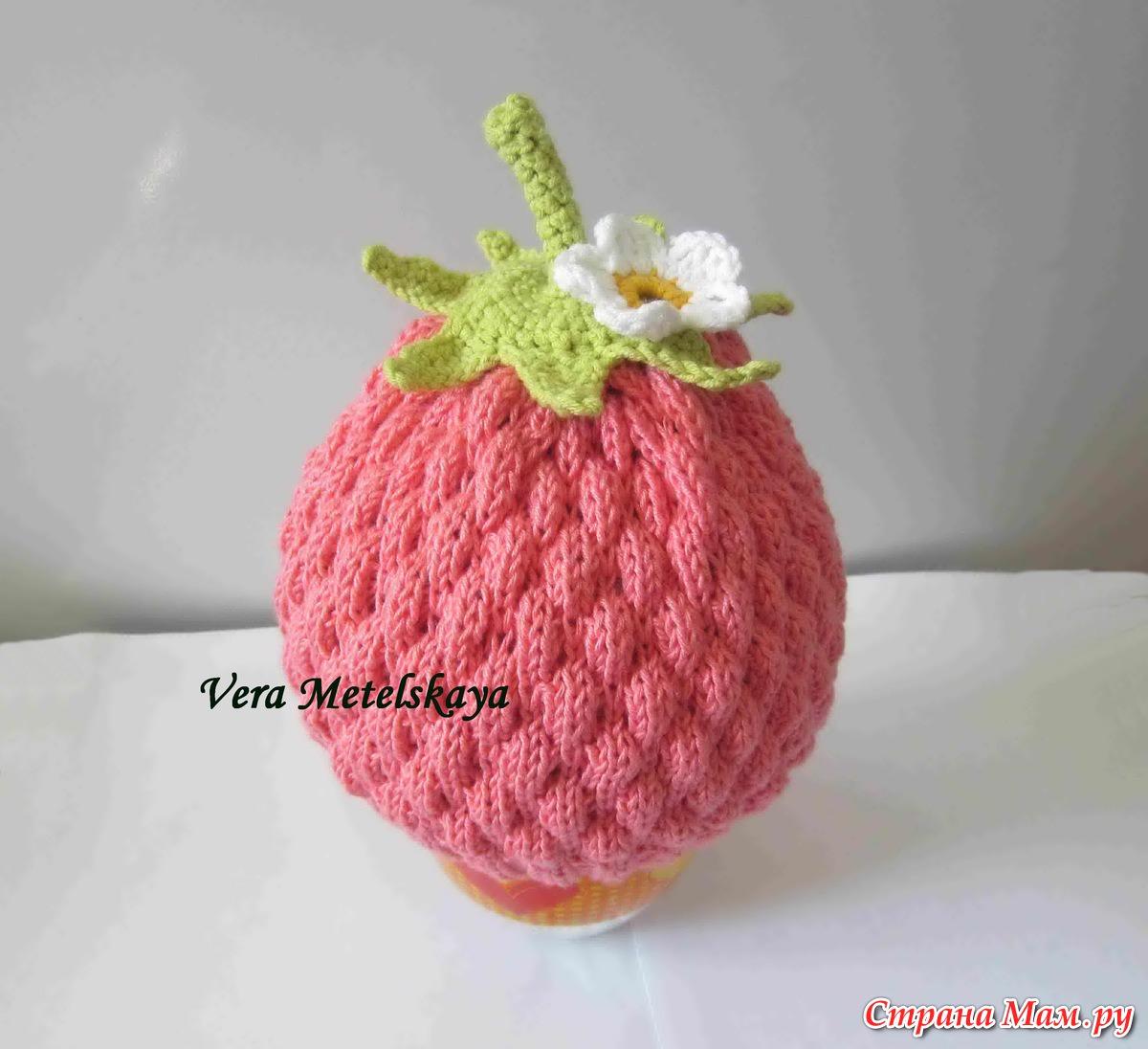 Вязание спицами шапки ягодка