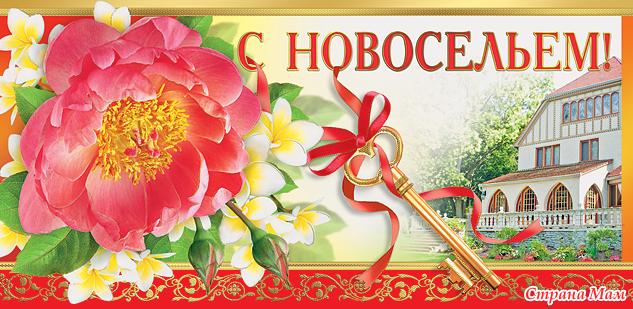 http://st.stranamam.ru/data/cache/2013apr/12/16/7963743_31891.jpg
