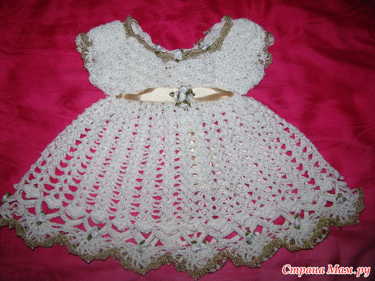Вязание крючком платья для новорожденных фото