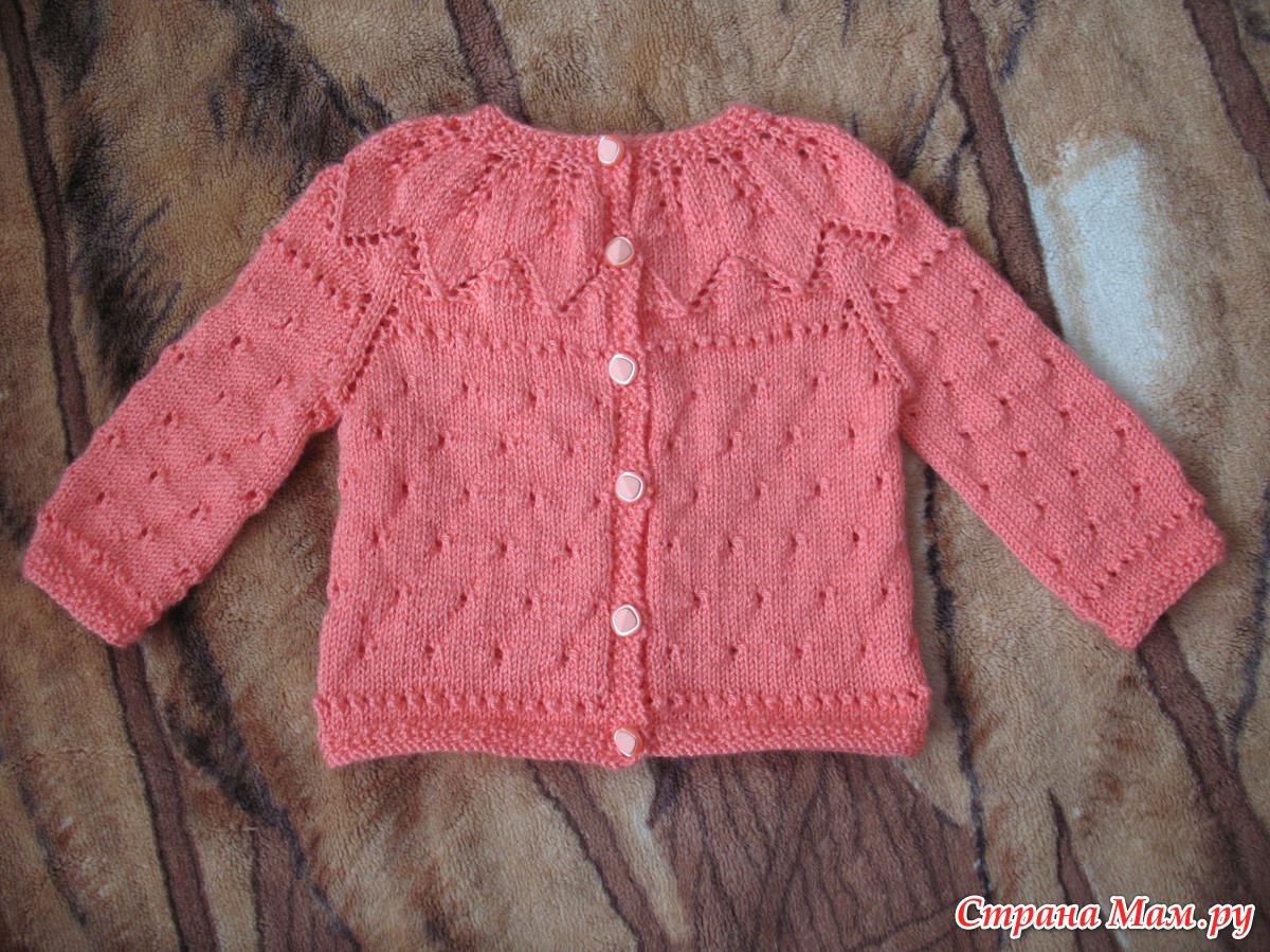 Вязание ажурная кофточка для девочки реглан 11