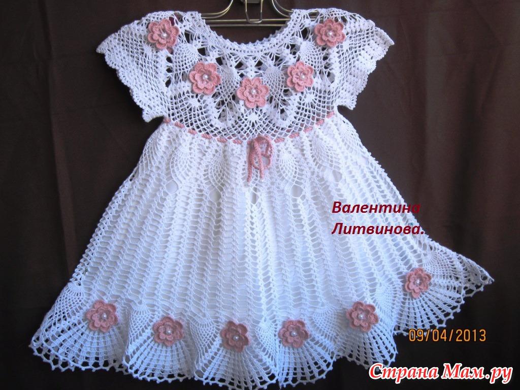Вязание крючком детские платья и оформление цветочками 79