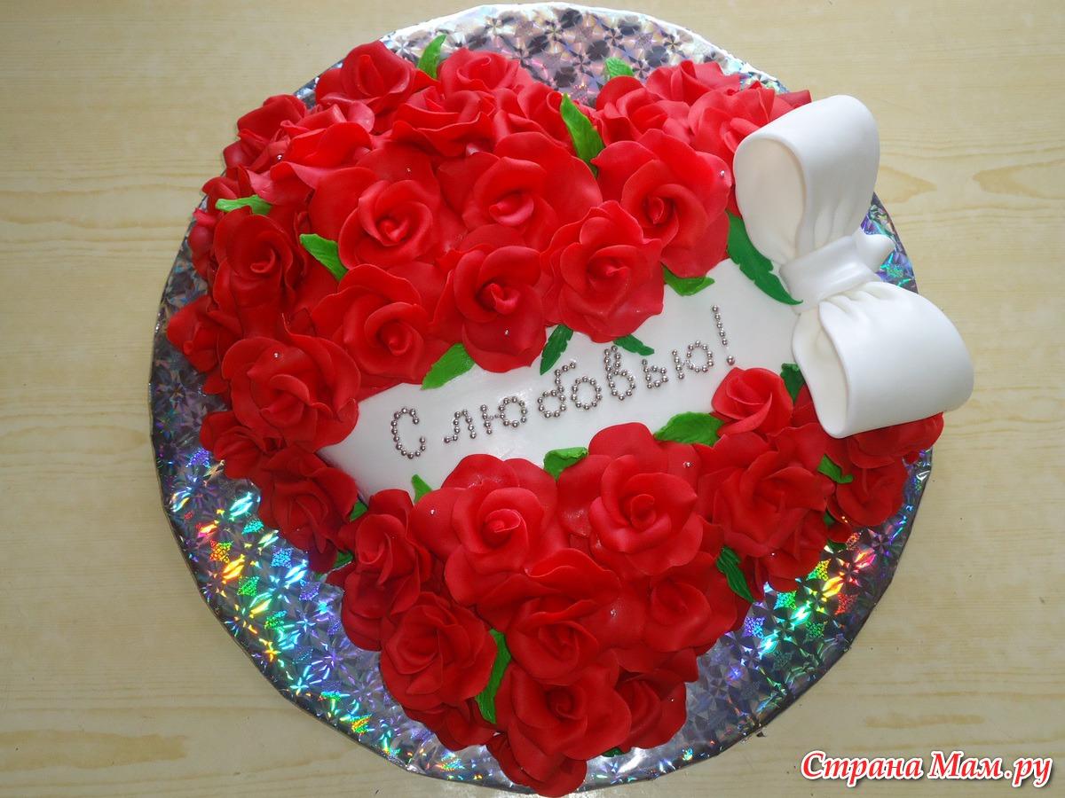 Торт для дочери