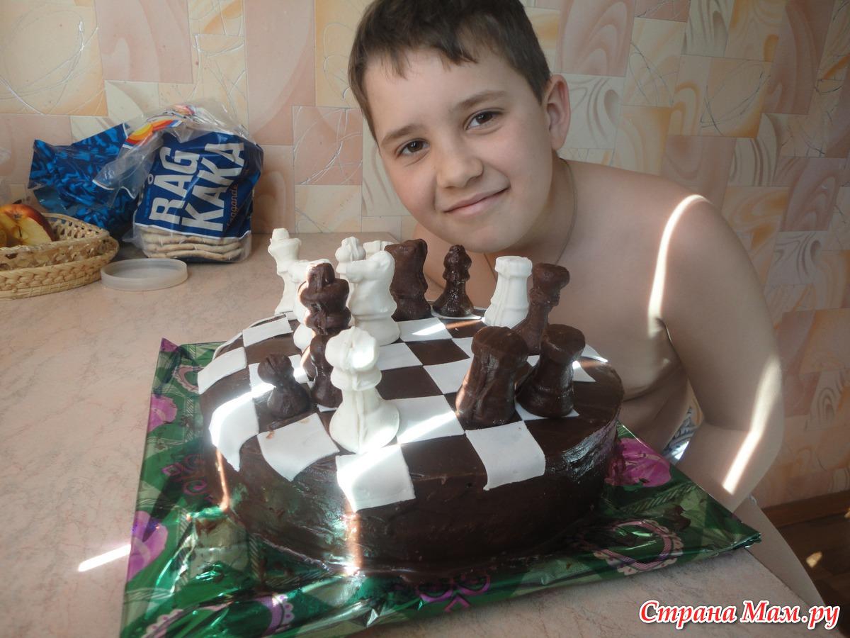Шахматный торт для сынули