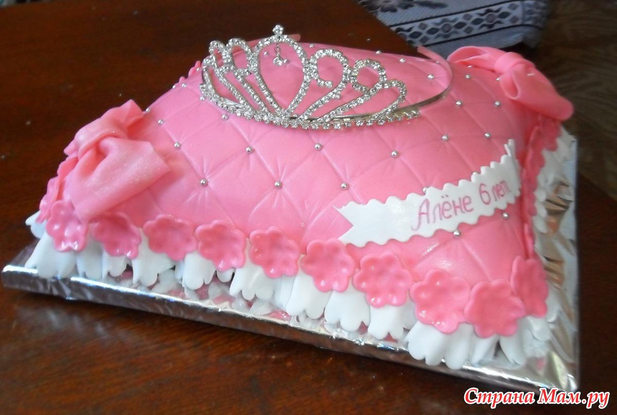Торт на день рождения девочке своими руками с мастикой с фото