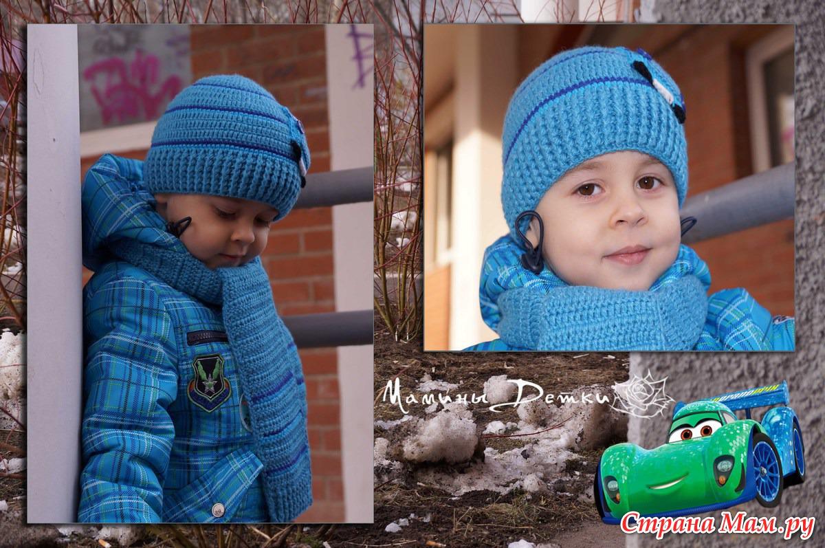 Шапки и шарфы для мальчиков вязание 29