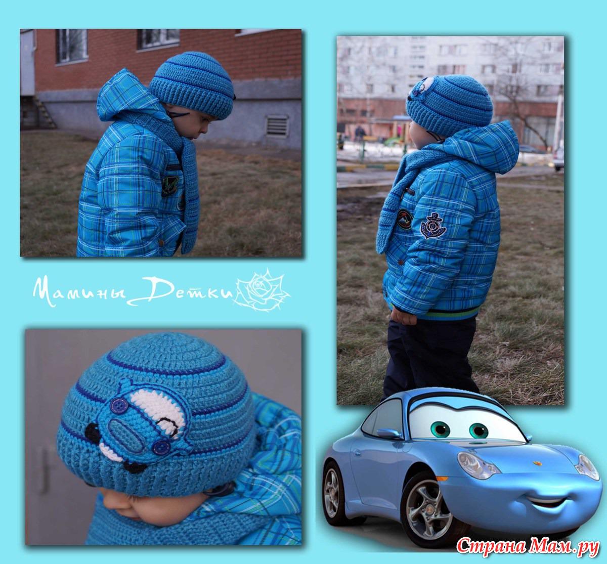 Шапки и шарфы для мальчиков вязание 185