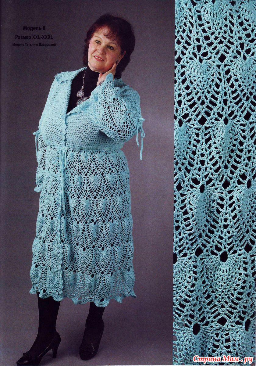 Вязание для полных женщин » Вязание спицами и крючком 48