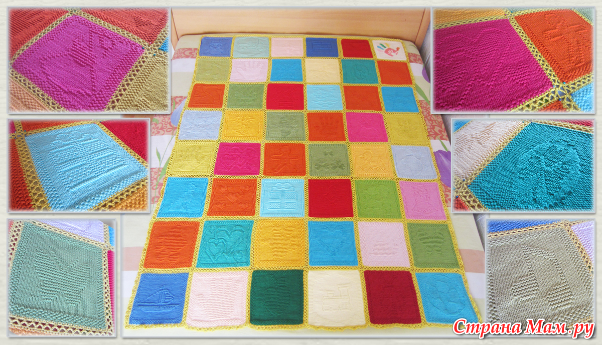 Рисунки вязания одеял