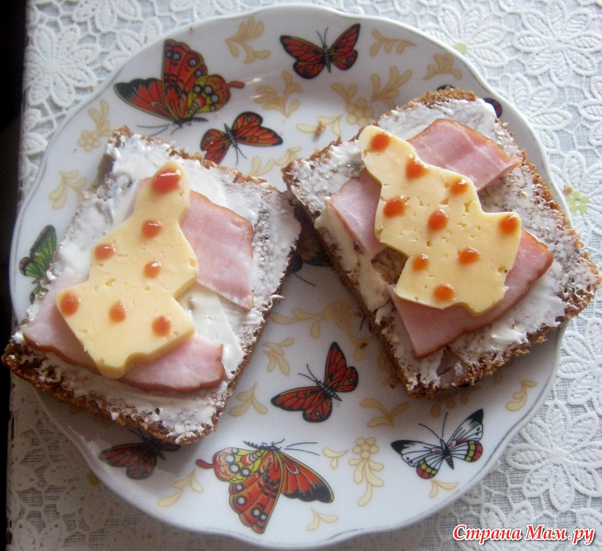 Праздничные бутерброды для детей рецепты и фото