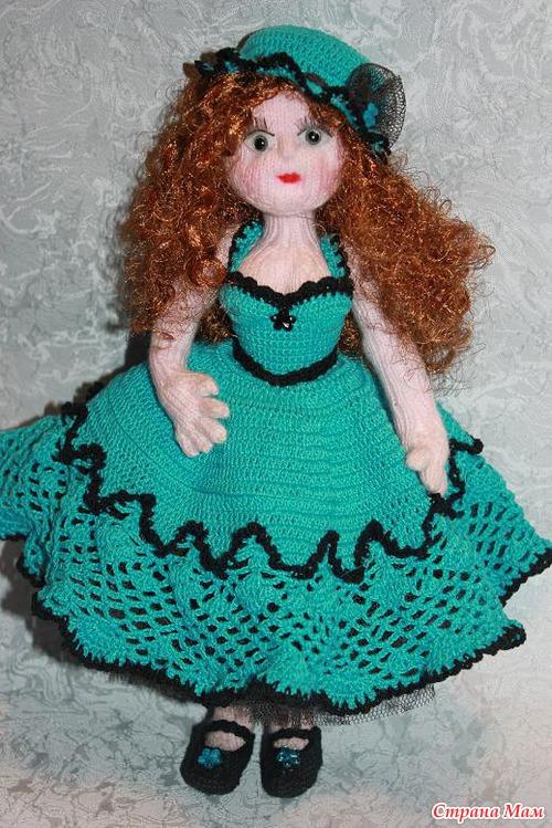 У нее эта кукла