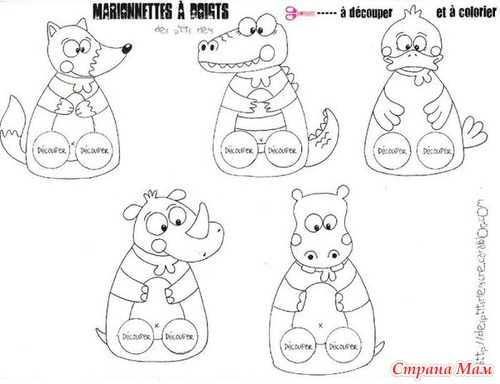 - Marionnettes a doigts a imprimer ...