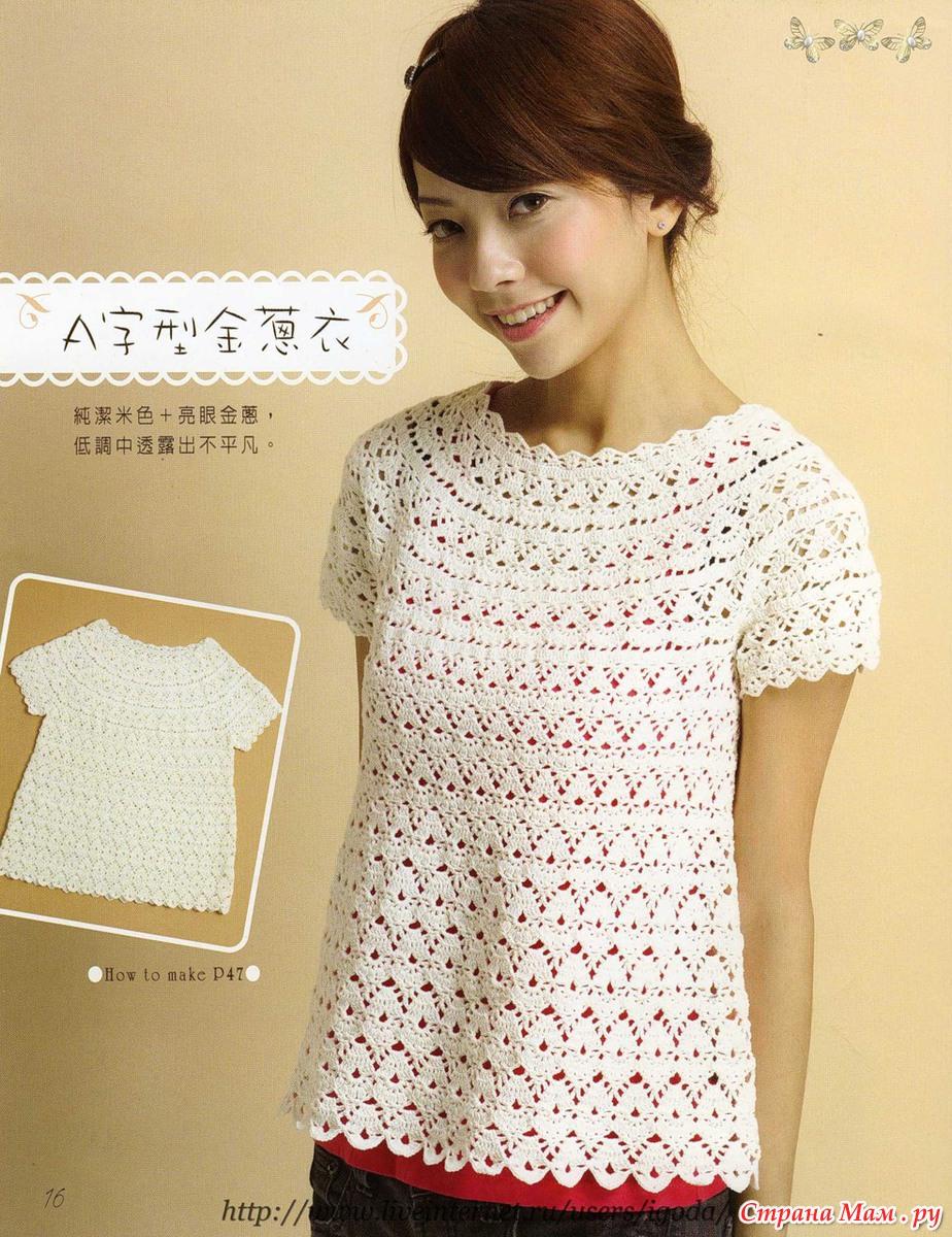 платье sincerity 3220