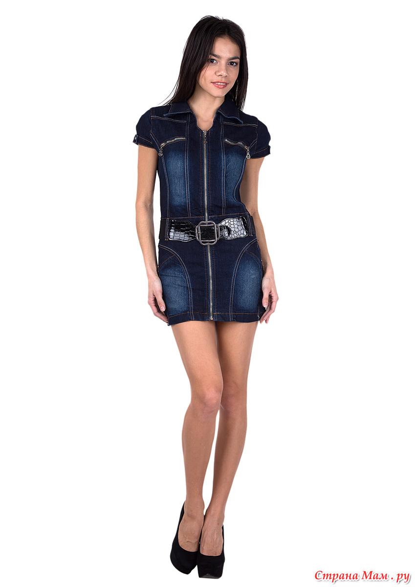 Openfashion женская одежда