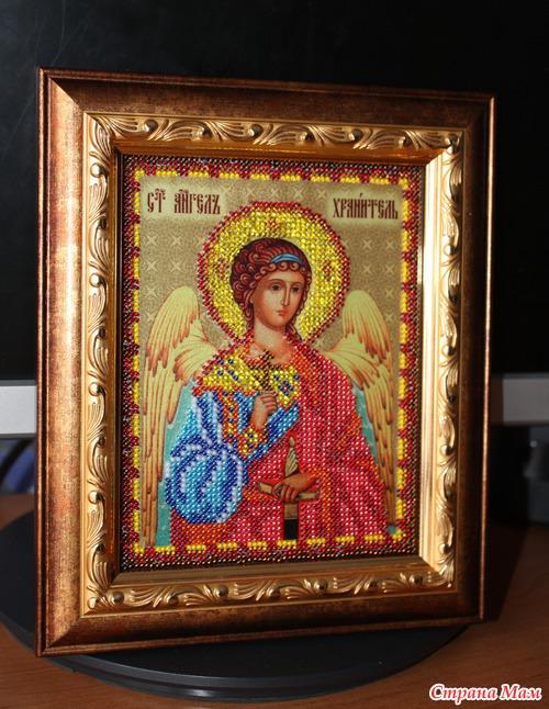 Иконы бисером: Георгий и Ангел-Хранитель.