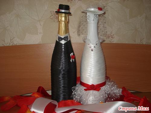 Свадебная бутылка шампанского своими руками жених