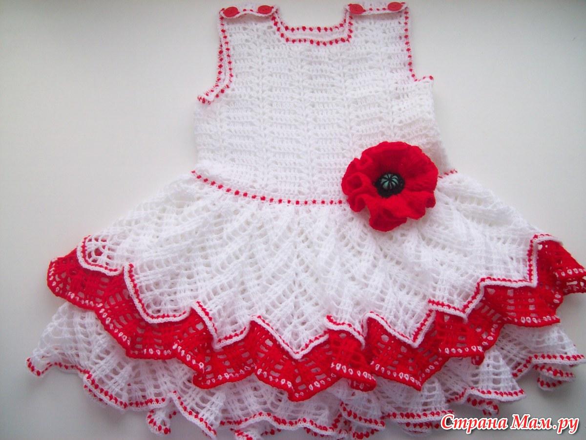Платье крючком для девочек на новый год