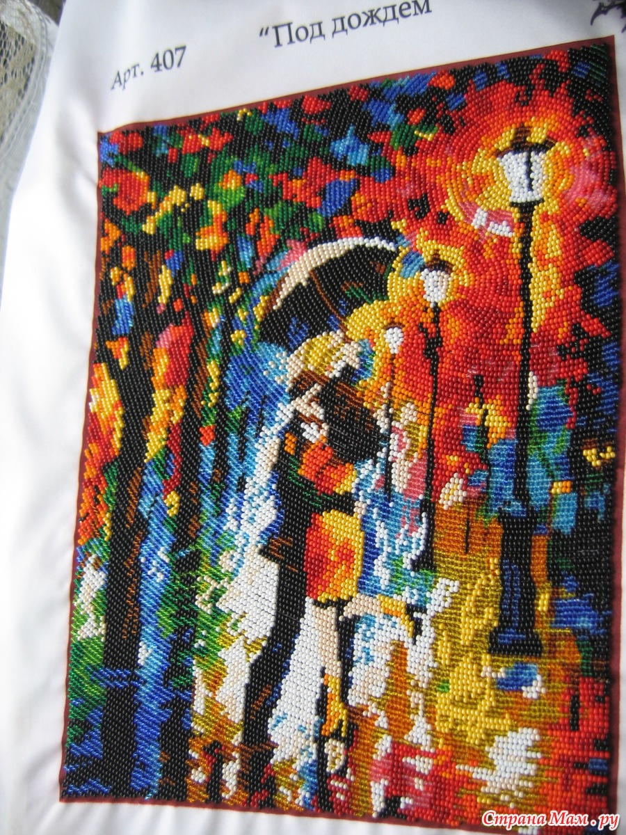 Схема вышивки под дождём