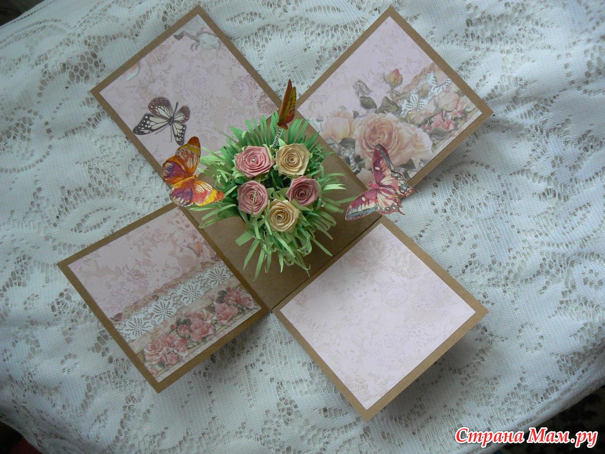 Волшебная коробка своими руками