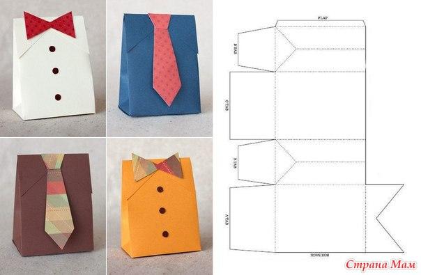 Подарочные упаковки своими руками легкие