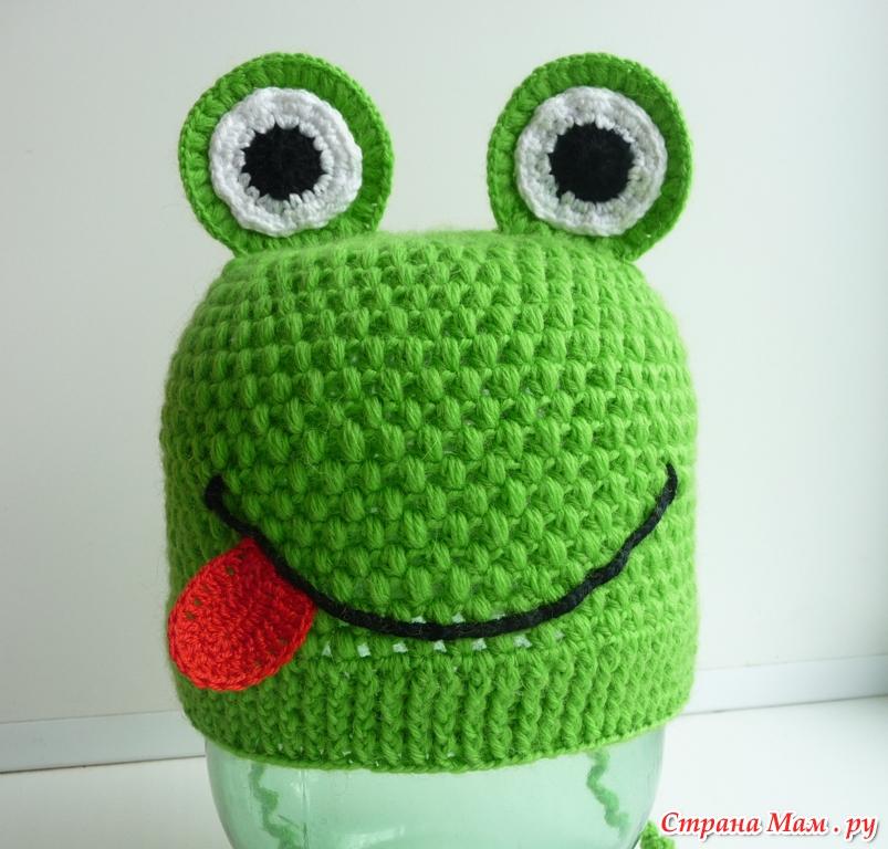 Мой любимый лягушонок