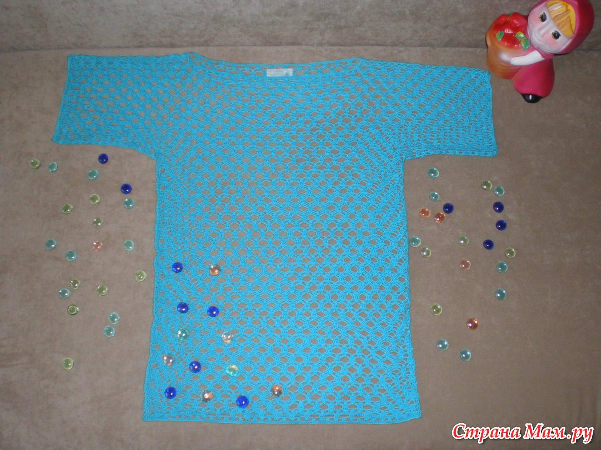 Купить пляжную одежду в интернет магазине WildBerries ru
