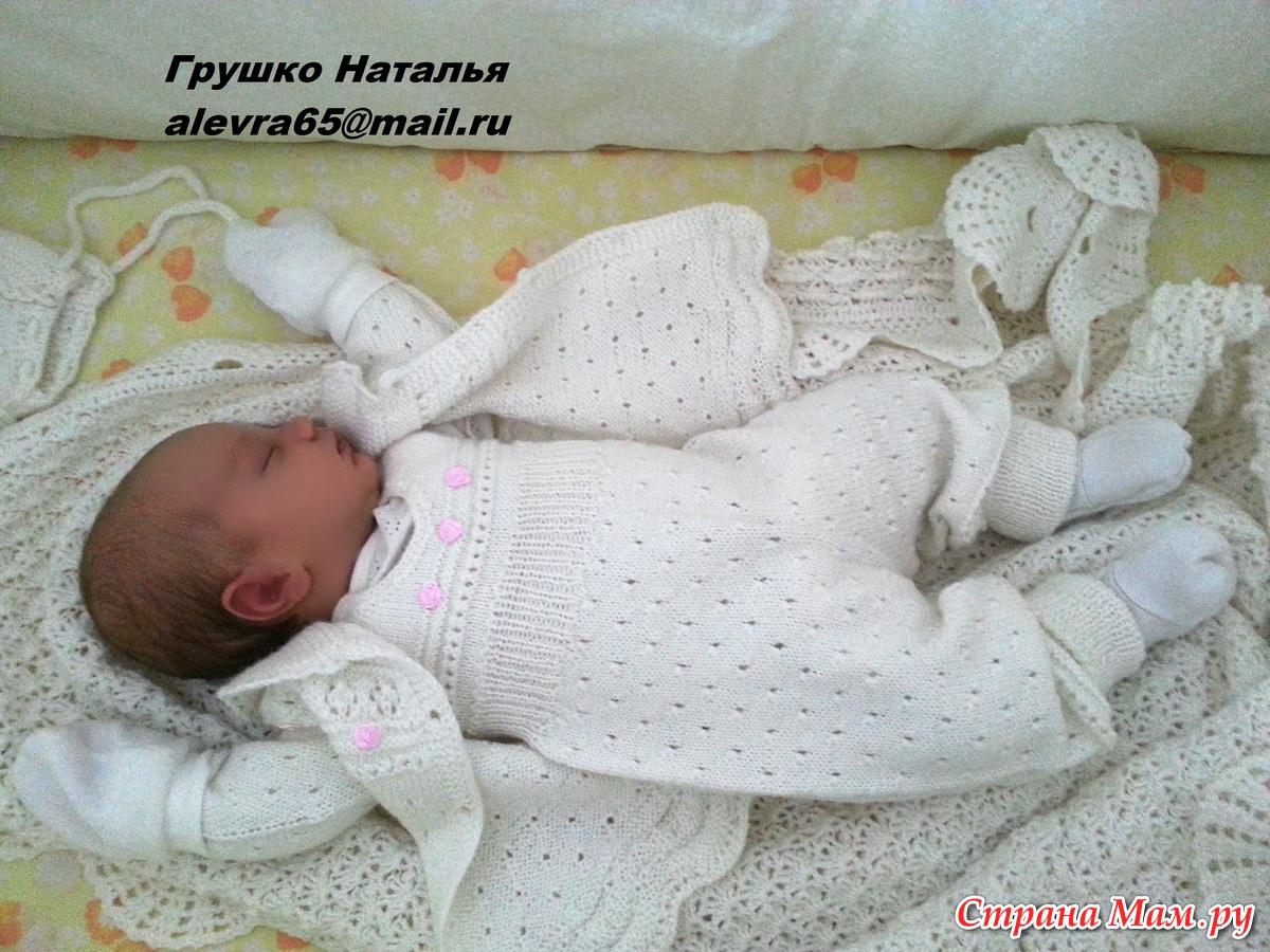 Вязание новорожденным спицами фото 108