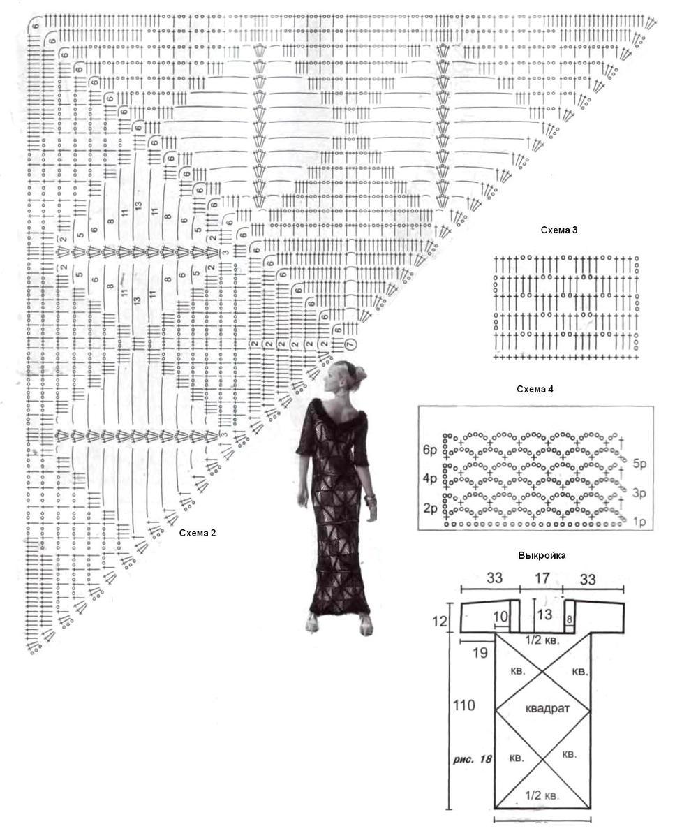 Вязание спицами платьев и костюмов схемы 27