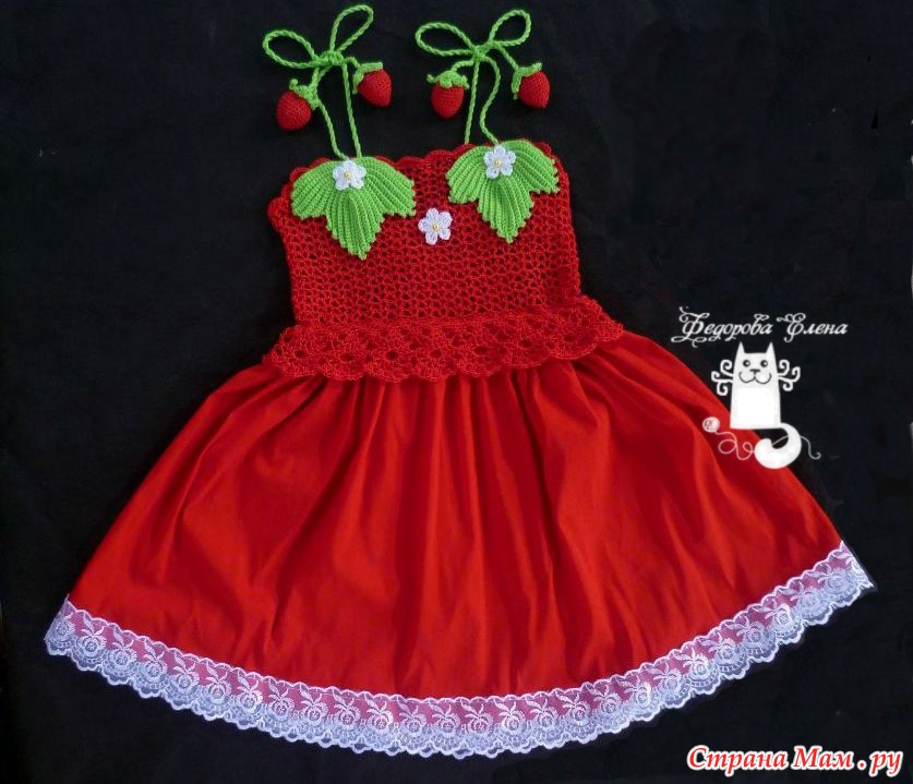 Платья для девочек с клубничками