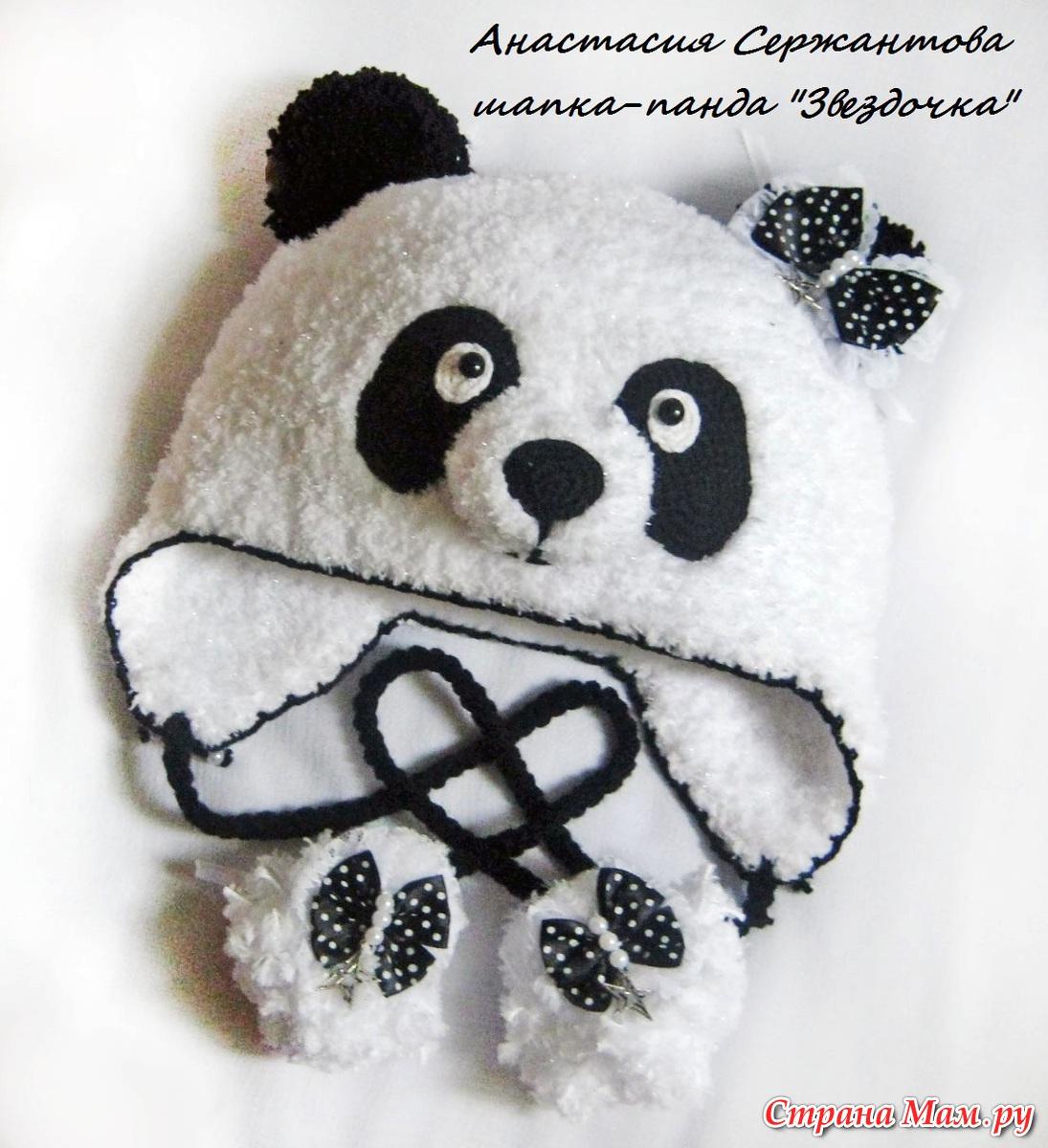 глаза панды крючком схема