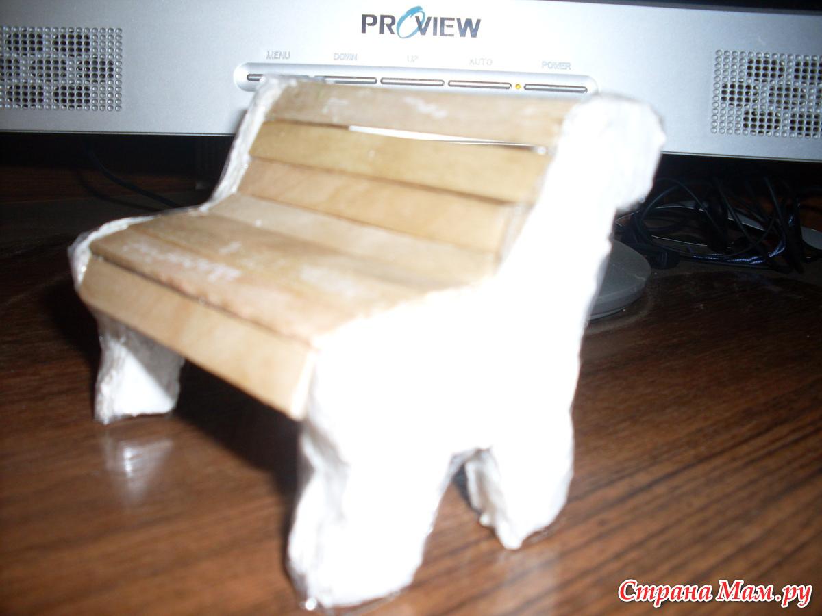 Скамейка для куклы из картона своими руками
