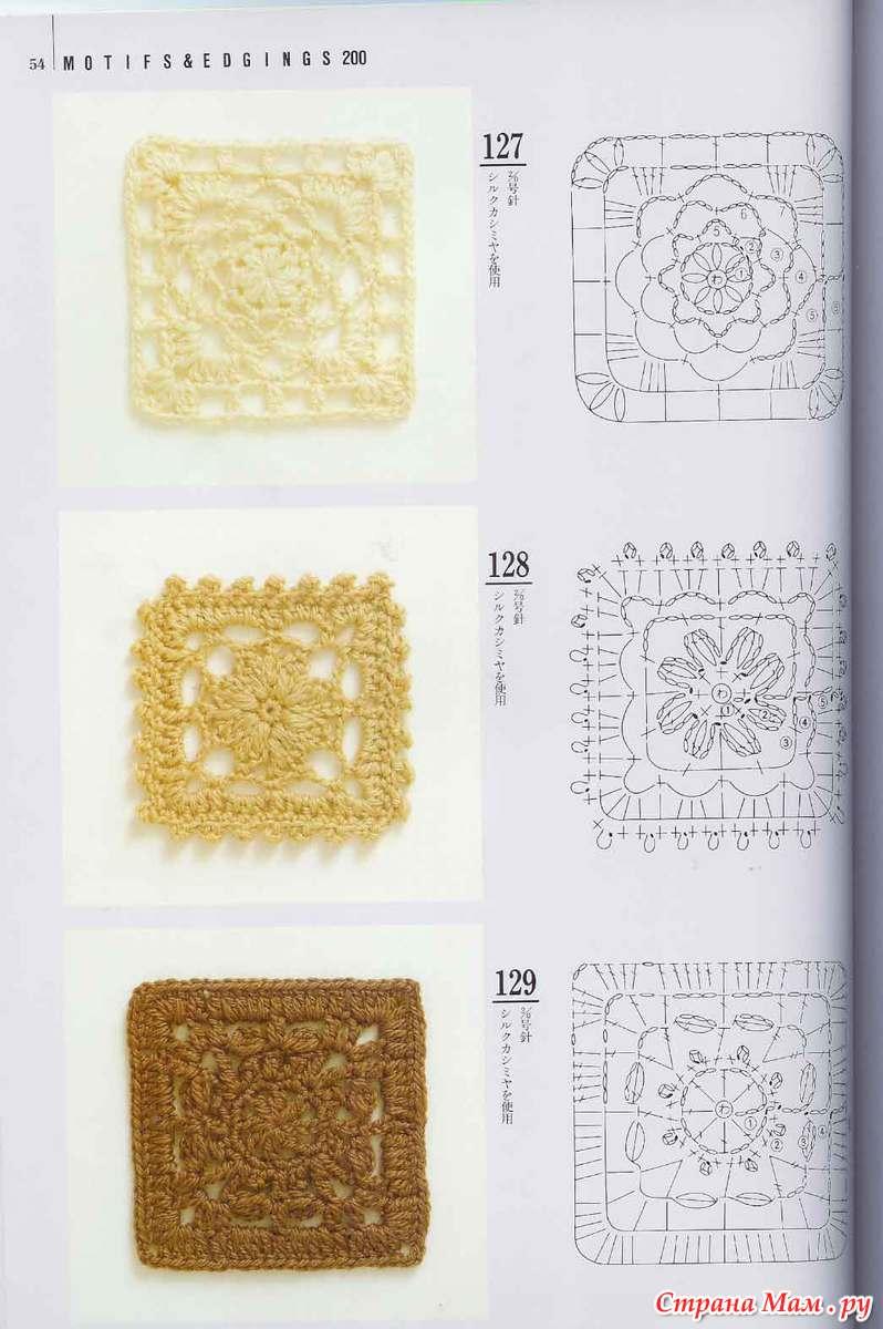 Квадрат вязание крючком разных